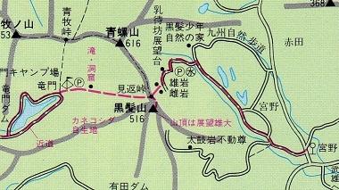 ゆっくり登ろう会 第68回例会 黒髪山 516m 登山  8月19日(日)実施