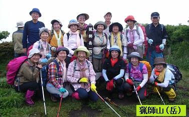 ゆっくり登ろう会 第68回例会 黒髪山 516m 登山  8月19日(日)実施  写真は前回の猟師山のもの