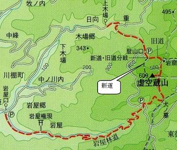 ゆっくり登ろう会 第70回例会 虚空蔵山 登山  10月14日(日)実施