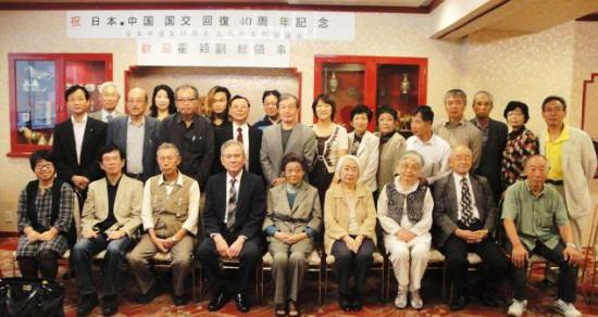 二人の女性領事と交流   北九州協議会