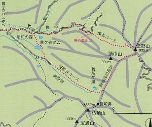 ゆっくり登ろう会 第73回例会 難所ケ滝登山と総会