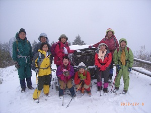 雪の鷹取山