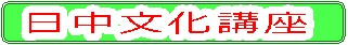 Img_20130218_02