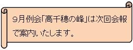 Im_20130511_03