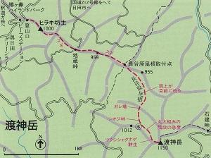 ゆっくり登ろう会 第80回例会 渡神山(1,150m)登山 のおしらせ