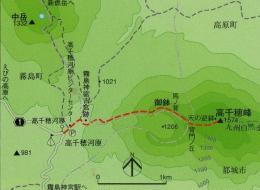 霧島 「高千穂の峰 1,574m」募集中<br />9月14日(土)~15日(日)