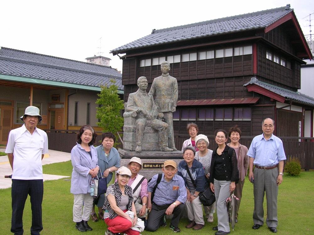 和紙の里と藤野厳九郎記念館 訪問の旅