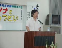 オカリナを楽しみ、講演を聞くつどい  79名の参加で成功   日中友好協会糸島支部