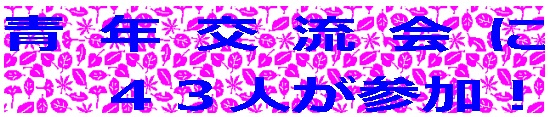 Img_20131124_56