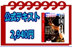 Img_20131206_06
