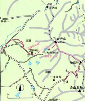 ゆっくり登ろう会 第86回例会 孔大寺山(こだいしやま)登山 2月23日(日)