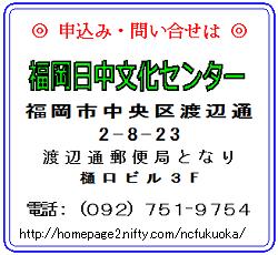 Img_20140308_04s