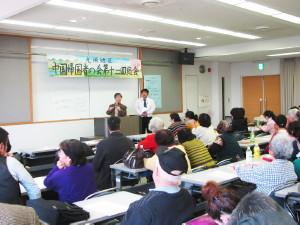 「帰国者2世の会」発足  協会福岡県連、支援を力強く約束