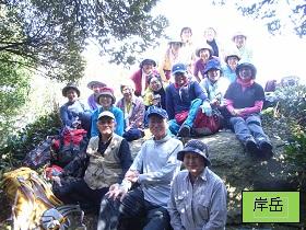 ゆっくり登ろう会  第89回例会 黒岳(1,587m) 登山  5月24日(土)~25日(日)