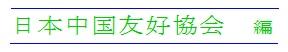 Img_20140611_04