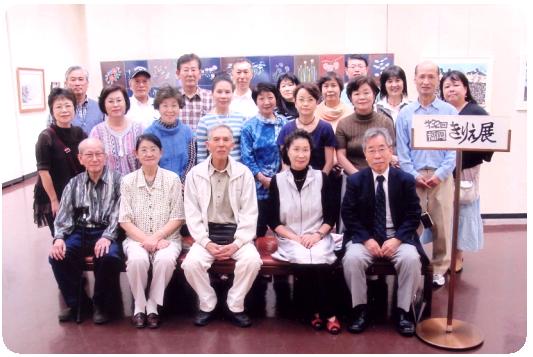 「美と友好」追求し四十年  今秋 福岡市美術館で33回展を開催