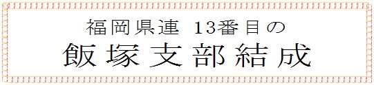 Img_20140614_01