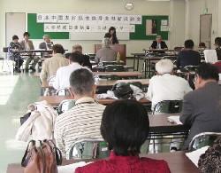 福岡県連 13番目の 飯塚支部結成  「日中両国民の相互理解と友好を深める目的を実現する支部活動にとりくみます」