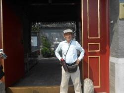 『北京日誌』 No.11 8月22日  2014年 夏季中国短期留学
