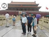 『北京日誌』 No.17 8月29日  2014年 夏季中国短期留学