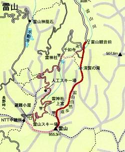 ゆっくり登ろう会  第95回例会 雷山 955m 登山  11月24日(祝)