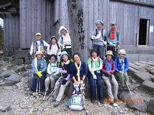 ゆっくり登ろう会 第96回例会 御所ケ岳246m~馬ケ岳216m縦走 12月14日(日)