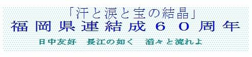 Img_20141126_01