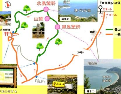 ゆっくり登ろう会 第97回例会 柑子岳登山と総会