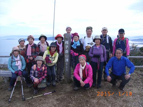 ゆっくり登ろう会 第99回例会 尺岳 登山