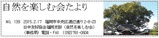 Img20150207_07
