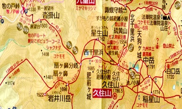 ゆっくり登ろう会 第100回記念例会 稲星山・白口岳 登山 4月25日(土)~26(日)