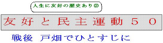 Img_20150605_01