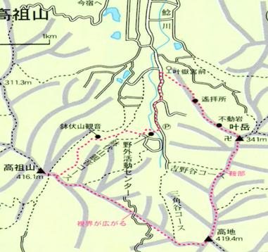 ゆっくり登ろう会 第104回例会  高祖山とキャンプ 7月29日(土)~30日(日)