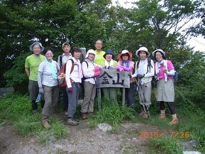 ゆっくり登ろう会 第105回例会  崩平山(くえんひらやま) 1,288m 登山 9月20日(日)