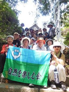 自然を楽しむ会 第148回例会 「飯盛神社・かなたけの里公園」 金武地区散策の案内