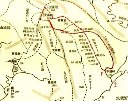 ゆっくり登ろう会 第116回例会 宝満山(829m) 登山  8月28日(日)
