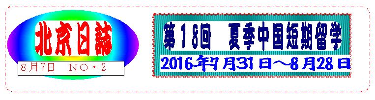 Img_rg_201601_11