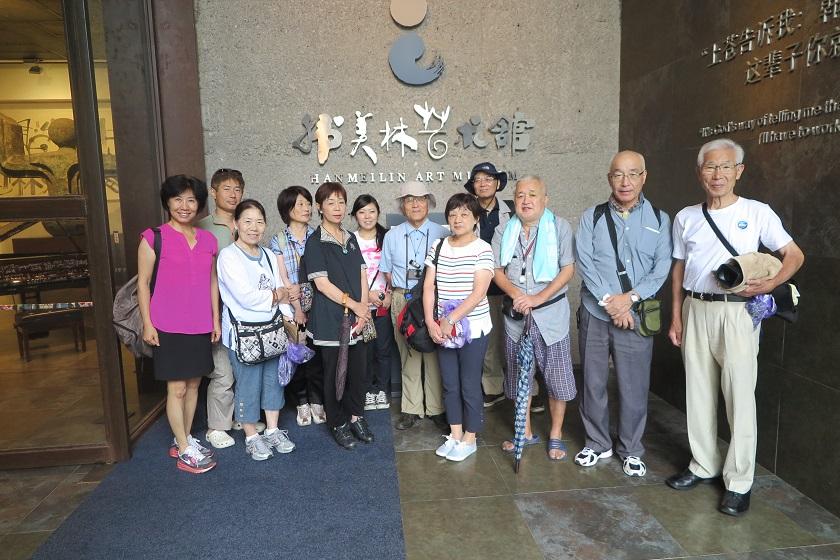 北京日誌 No.7 8月18日  [第18回夏季中国短期留学 2016年7月31日~8月28日]