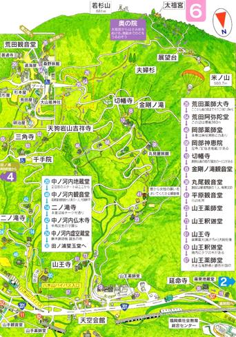 ゆっくり登ろう会   第120回例会 米の山 593m 登山  12月3日(土)
