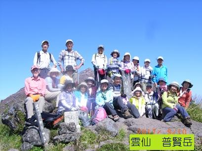 ゆっくり登ろう会 第131回例会 オルレ 奥豊後コース 11.8km  11月18日(土)~19日(日)