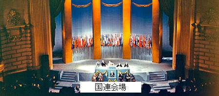 東アジアの危うい状況をどう見る?  ~日中友好と平和への道~  勉強会を実施します。 講師は、石川捷治(久留米大学教授・九大名誉教授)  2017年10月14日(土)18時から