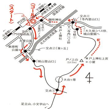ゆっくり登ろう会 第132回例会 戸上山 登山  12月17日(日)