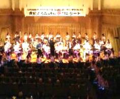 東京に響く 二胡のしらべ  劉福君門下生70名  11月12日東京銀座・王子ホールでコンサート