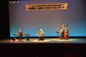 劉福君二胡コンサート  福岡公演380人・ 大分公演198人を魅了!