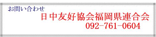 神田さち子 ひとり芝居上演 『帰ってきたおばあさん』 ~九州北部豪雨支援公演~  3月23日(金) 福岡市立早良市民センター大ホール