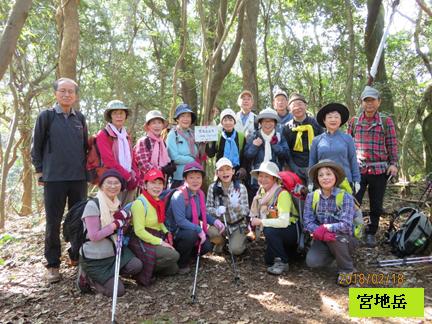 ゆっくり登ろう会 第136回例会 鹿納山 登山 4月29日(日)~30日(月=祭日)