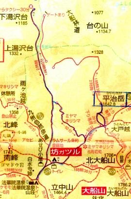 ゆっくり登ろう会 第137回例会 平治岳 登山 5月26日(土)~27日(日)