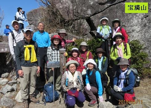 ゆっくり登ろう会 第138回例会 竜王山 登山 6月3日(日)