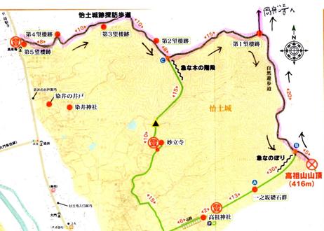 ゆっくり登ろう会 第139回例会 高祖山 登山 7月22日(日)