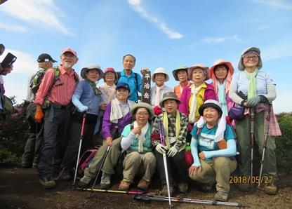 ゆっくり登ろう会 第140回例会 二丈岳 登山 8月19日(日)